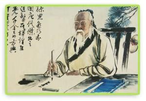Lao Tzu 1