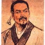 Han Fei Tzu