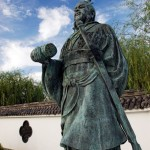 Statue of Sun Tzu (from Wikipedia.com)